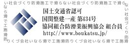 boukatsukyoukai